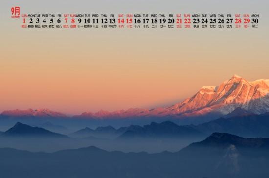 <2019年9月唯美自然风光日历壁纸