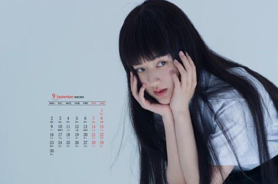 <2019年9月赵露思清纯写真日历壁纸