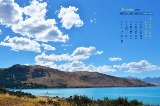 <2019年9月美丽的湖泊风光高清日历壁纸