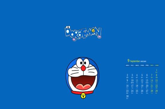 <2019年9月哆啦A梦创意动漫高清日历壁纸