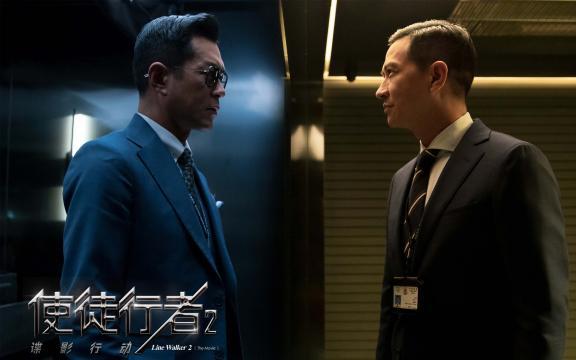 使徒行者2:谍影行动 (2019)