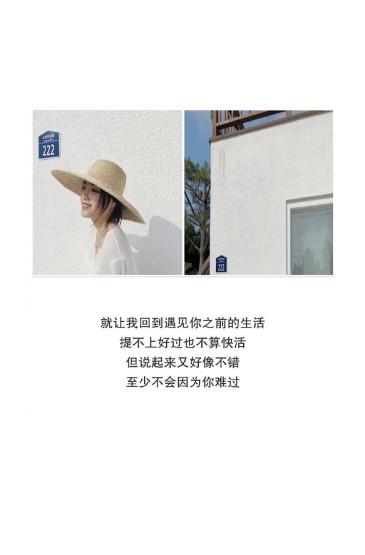 女生情感文字语录图片手