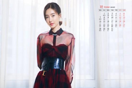 2019年10月王丽坤魅力写真日历壁纸