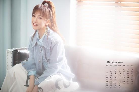 2019年10月吴昕清新灵动日历壁纸