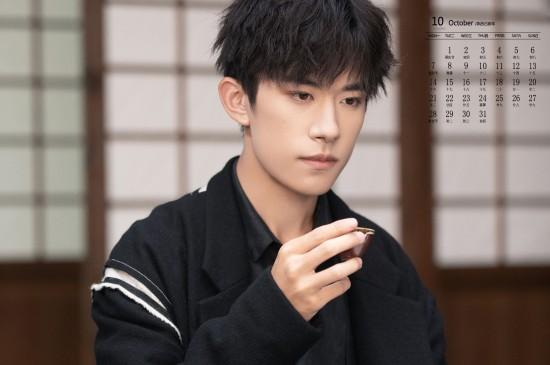 2019年10月易烊千玺儒雅古韵日历壁纸