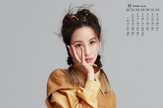 2019年10月陈都灵时尚写真日历壁纸
