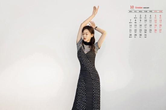 2019年10月黄梦莹性感写真日历壁纸