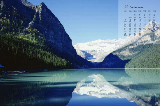2019年10月湖泊美景图片日历壁纸