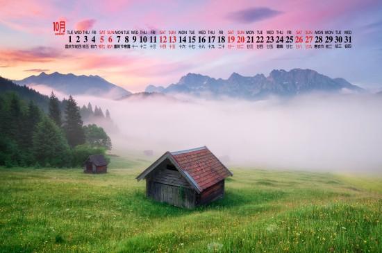 <2019年10月木屋草地自然风景桌面日历壁纸