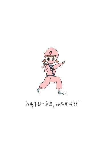 小女生文字語錄圖片手機