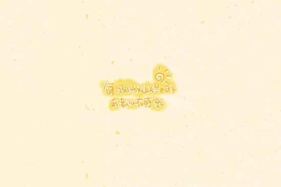 感恩节文字图片桌面壁纸