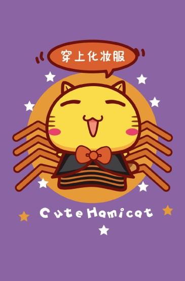 哈咪猫万圣节卡通图片手机壁纸