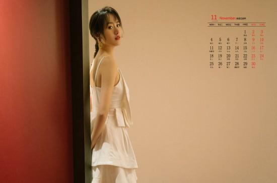 2019年11月袁冰妍性感写