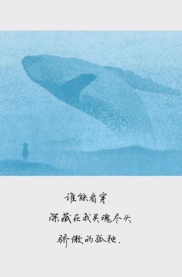 清新文艺风文字图片手机壁纸