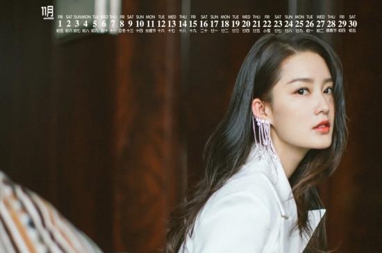 2019年11月李沁魅力写真日历壁纸