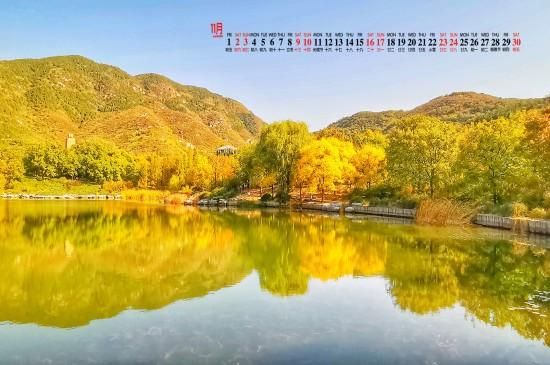 2019年11月唯美金秋自然风景高清日历壁纸