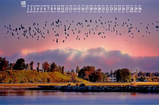 2019年11月唯美自然美景日历壁纸