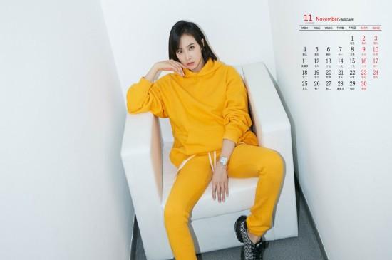 2019年11月宋茜时尚写真日历壁纸