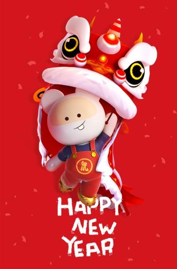 笨笨鼠2020新年春节主题高清手机壁纸