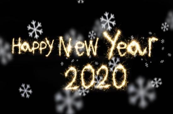 2020年新年快乐创意图片桌面壁纸
