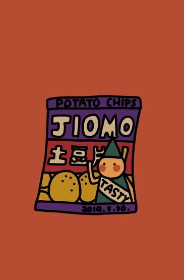 可愛卡通食品手繪高清手機壁紙