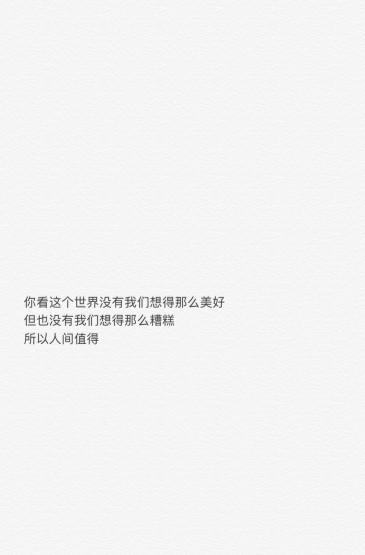简约文字设计高清手机壁纸