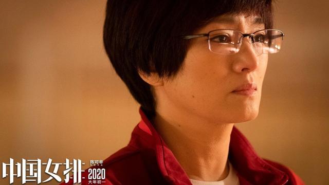 中國女排(2020)