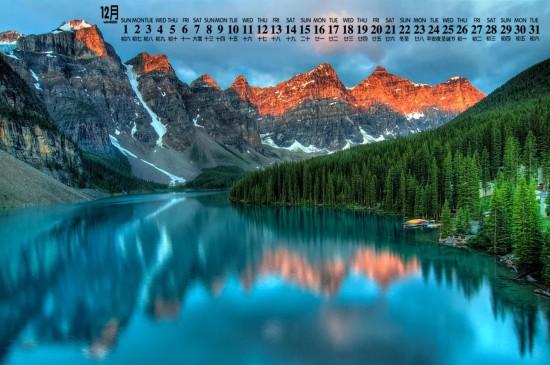 2019年12月唯美湖泊風景日歷壁紙