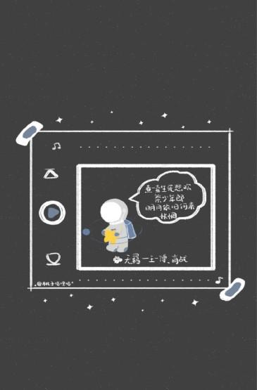 简黑歌词文字手机壁纸图片