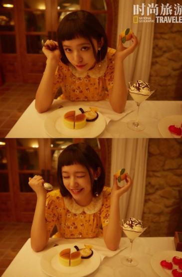 林允齊劉海時尚雜志寫真