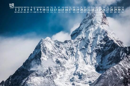 <2019年12月唯美冬季雪景日历壁纸