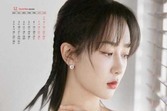 2019年12月楊紫甜美寫真日歷壁紙