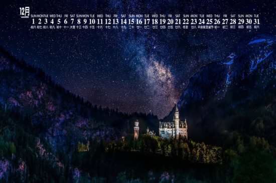2019年12月古城堡建筑日歷壁紙