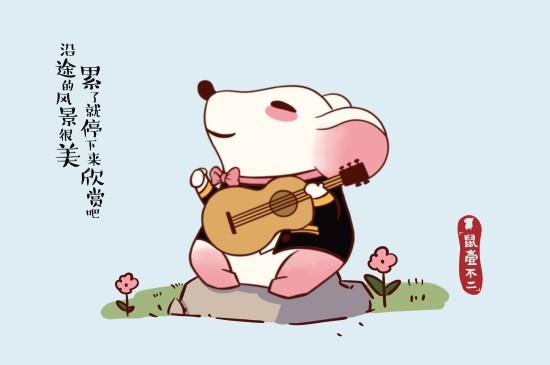 鼠壹不二快樂2020卡通壁紙圖片