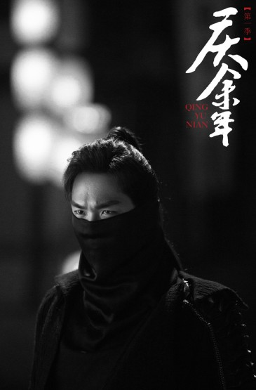 <张若昀《庆余年》黑衣剧照图片