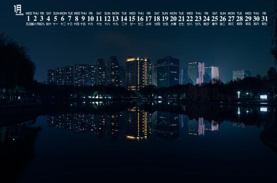 2020年1月城市夜景圖片