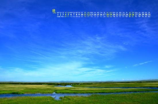 2020年1月呼伦贝尔草原
