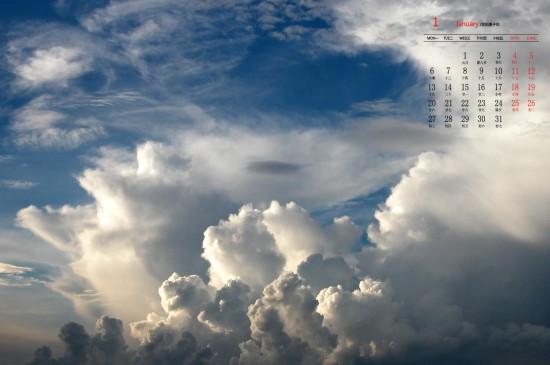 2020年2月云海美景图片日历壁纸