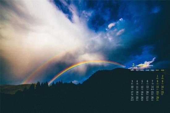 2020年2月雨后彩虹唯美高清日历壁纸