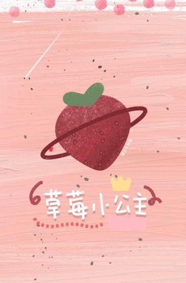 网红奶茶系列手绘手机壁纸