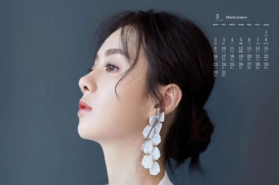 2020年3月鄭合惠子寫真圖片日歷壁紙