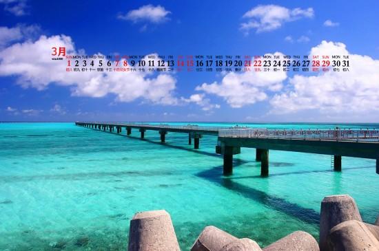 2020年3月毛里求斯風景圖片桌面日歷壁紙