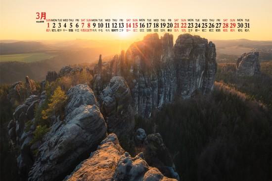 2020年3月清新自然风景桌面日历壁纸