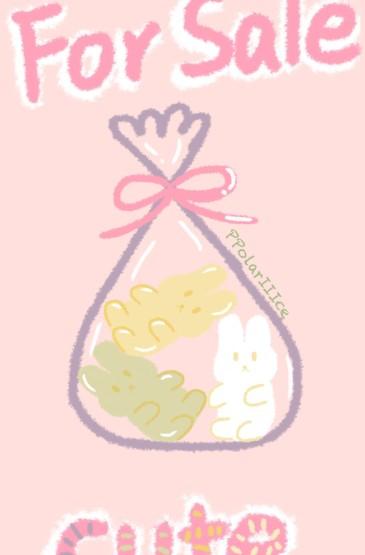 <萌趣可愛兔子手繪全面屏手機壁紙