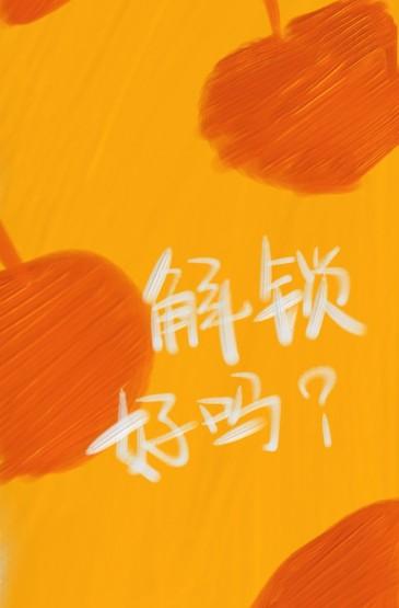个性简约彩色手绘涂鸦手机壁纸