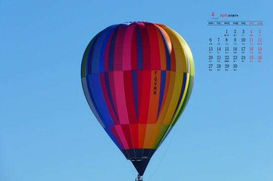 2020年4月热气球美景图片日历壁纸