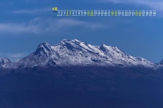 2020年4月皑皑雪山美景高清日历壁纸