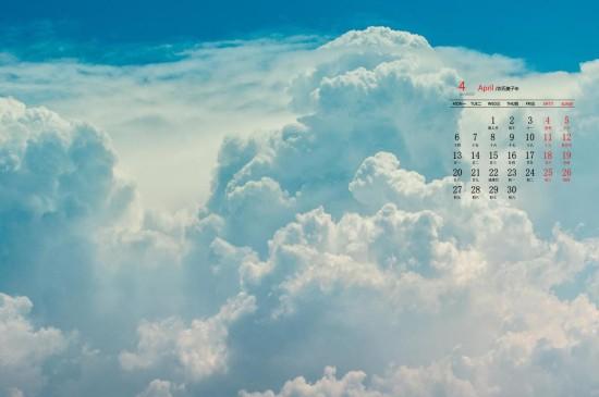 2020年4月高空云海美景图片日历壁纸