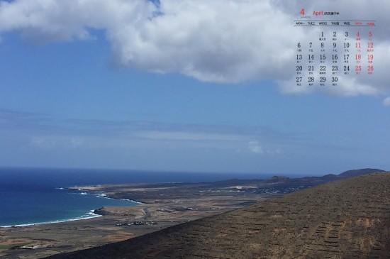 2020年4月唯美岛屿风景日历壁纸