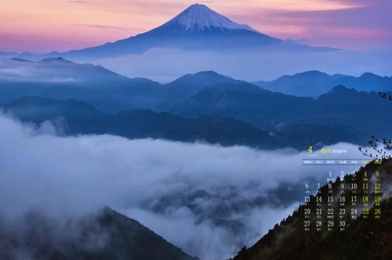 2020年4月日本富士山壮丽高清日历壁纸